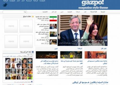 تعريب القالب الاخباري المجاني للوردبريس gazpoMag
