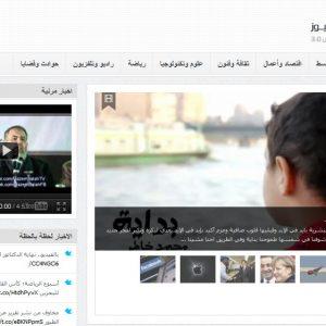 القالب الاخباري Goodnews  – قالب عربي مميز