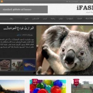 قالب ifashion  لمجلات الووردبريس