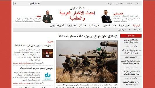 للبيع : قالب wp-newspaper 2.0.1 معرب للمجلات الاخبارية والمواقع الصحفية